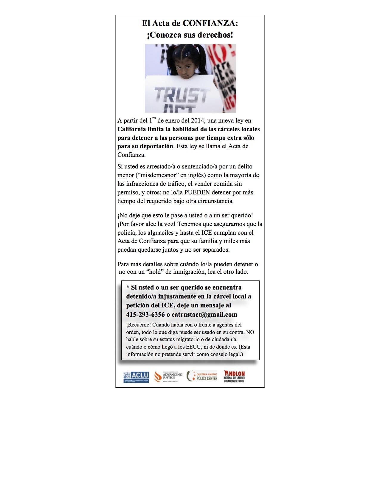 2014.1.10-Spanish-Palm-Card(1)